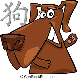 Dog Chinese horoscope sign - cartoon illustration of Dog...