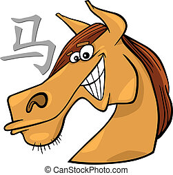 Horse Chinese horoscope sign - cartoon illustration of Horse...