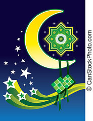 Islamic Icon Design