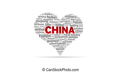 I Love China - Spinning I Love China Heart
