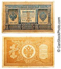 RUSSIA - CIRCA 1898: Old russian banknote, 1 ruble, circa...