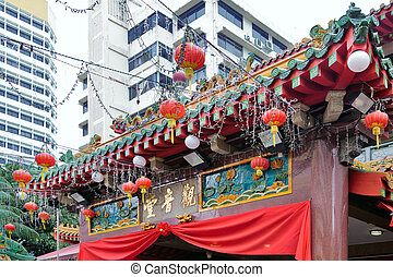 Chinese lanterns outside a temple in Singapore