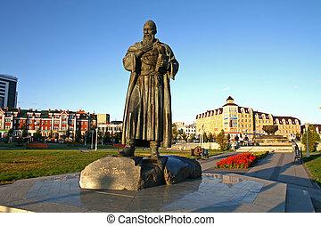 Millennium park, Kazan, Russia - Statue of Qol Gali in...