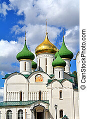 Orthodox church - Transfiguration Cathedral in Monastery of...