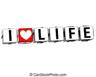 3D I Love Life Crossword Block text
