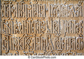 Cyrillic symbols - Ancient cyrillic symbols on a stone plate