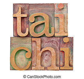 tail chi in letterpress type - tail chi - Chinese martial...