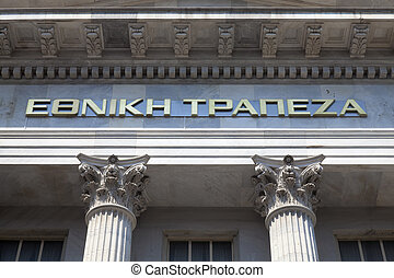 Bank of Greece - National Bank of Greece Building