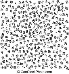 Abstract japanese newspaper's letters - Art collage of black...