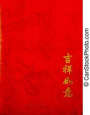 altes, chinesisches,  Text, feuerdrachen, Papier, hintergrund, rotes