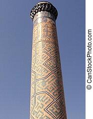 Samarkand Bibi-Khanim Minaret 2007