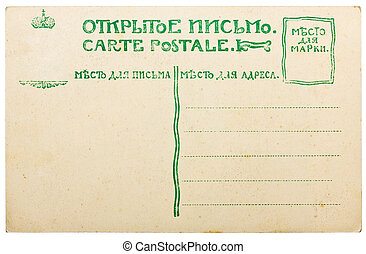 Vintage russian post card from 1900th with tsar crown