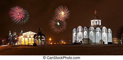 The night city of Vitebsk, Belarus