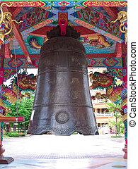 Belfry - Traditional belfry in City Pillar Shrine of...