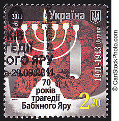 UKRAINE - CIRCA 2011: A post stamp printed in Ukraine...