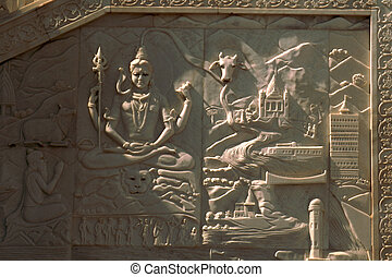 Relief in Marble - Shiva, Bas Relief on Marble, Birla...