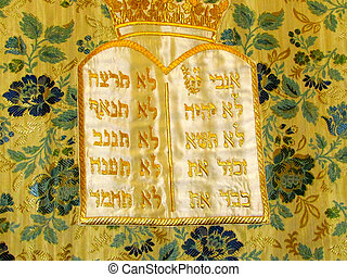 Jerusalem 10 Commandments on silk 2012 - The Ten...