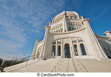 The Baha'i House of Worship in Chicago - The Baha'i House of...