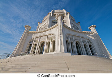 The Baha'i House, Chicago - The Baha'i House of Worship in...