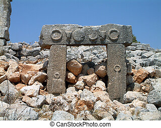 Ornamental arch, Efrin ruins, Syria - Ruins of dead city of...