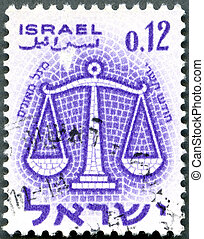 ISRAEL - 1961: shows Sign of Zodiac, Scales - ISRAEL - CIRCA...