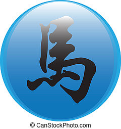 Chinese zodiac - The horse, Chinese zodiac writing in blue...
