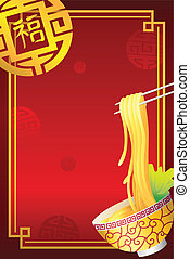 Chinese noodle restaurant menu - A vector illustration of a...