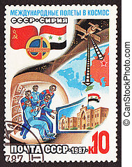 Postal stamp - USSR - CIRCA 1987: A post stamp printed in...