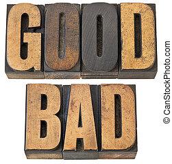 木頭, 坏, 好, 詞, 類型