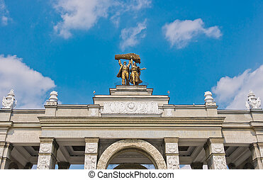 Central entrance in national exibition VVC, Moscow - Central...