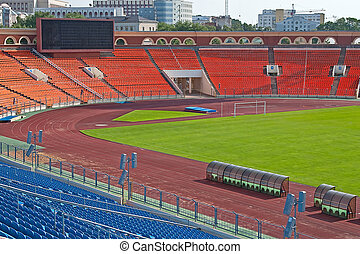 Soccer stadium - View of the soccer stadium