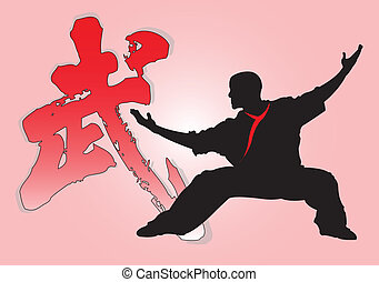 Chinese Kung-Fu. - A martial art master in silhouette.