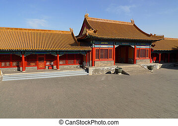 A court building in the Forbidden City, Beijing, China