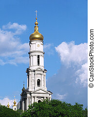 Assumption Cathedral in Kharkiv