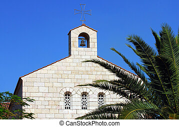 Capernaum - Kfar Nahum - Israel - Church of the...