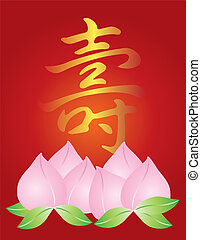 Longevity Birthday Peach Buns Illustration - Longevity...
