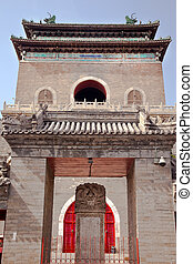 Stone Bell Tower Imperial Stele Beijing China - Ancient...