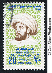 Omar Makram - EGYPT - CIRCA 1973: stamp printed by Egypt,...