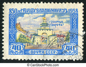 Vladimir - RUSSIA - CIRCA 1958: stamp printed by Russia,...