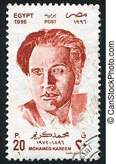 Mohamed Kareem - EGYPT - CIRCA 1996: stamp printed by Egypt,...