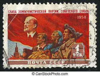 Lenin - RUSSIA - CIRCA 1958: stamp printed by Russia, shows...