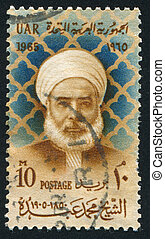 Sheik Mohammed Abdo - EGYPT - CIRCA 1965: stamp printed by...