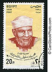 Imam Sheikh Mohamed Metwalli - EGYPT - CIRCA 1998: stamp...