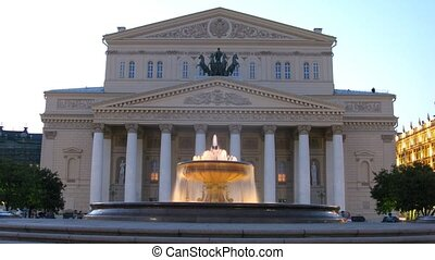 Theater Bolshoi and fountain are located in the center