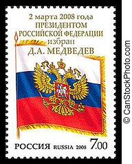 POSTAGE STAMP, RUSSIA, 2008 - A postage stamp from Russia...