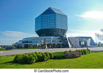 Diamond library in Minsk, Belarus, East Europe