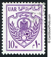 Arms of UAR - EGYPT - CIRCA 1983: stamp printed by Egypt,...