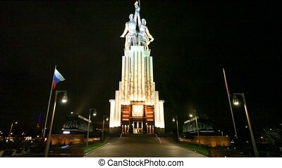Famous statue of Worker and Collective farm at night, Moscow
