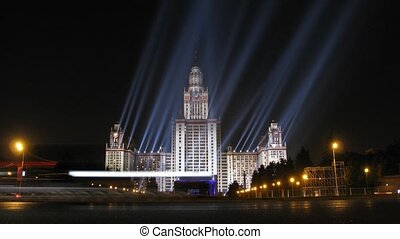Cars go near the Moscow State University, illumination...