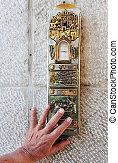 Mezuzah - The Jewish Security System - A giant Mezuzah on a...